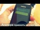 Носа Носа. Армянская версия популярнейшего клипа Nossa.